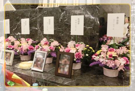 供花の写真
